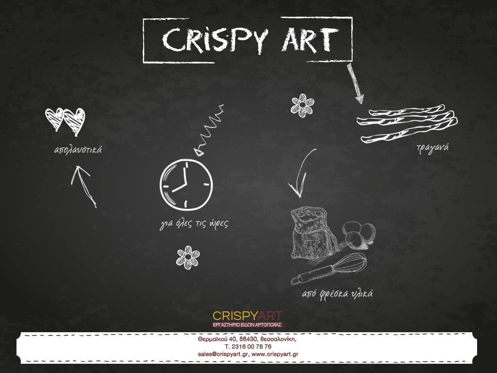 Crispy Art Εργαστήριο Ειδών Αρτοποιίας