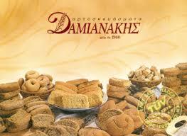 Damianakis