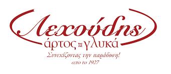 ΛΕΧΟΥΔΗΣ ΑΝΑΣΤΑΣΙΟΣ
