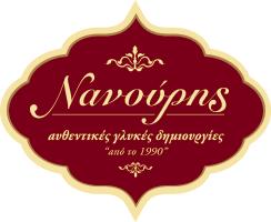 Nanouris