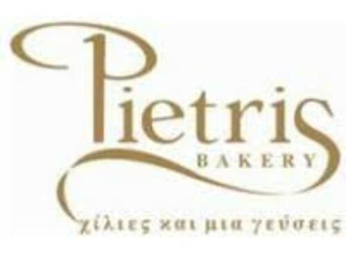 Pietris Bakery