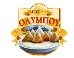 Pita Olympou