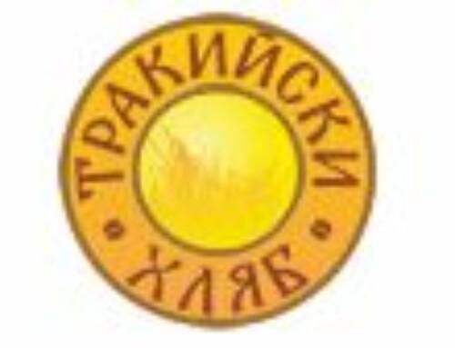 Thracian Bread Trakiyski Hliab