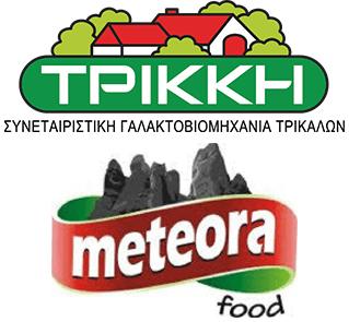 ΜΕΤΕΩΡΑ FOODS - ΤΡΙΚΚΗ ΑΕ