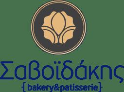Σαβοϊδάκης Bakery Patisserie